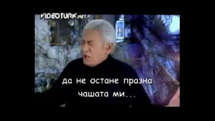 Adnan Senses - Doldur Meyhaneci - Превод