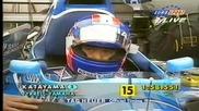 Schumacher Show - Г П на Белгия 1995 - Част 1 [ 6 ]