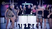 Бони - Яко парти (official Video 2011) Boni - Qko party