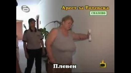 Господари на ефира Арест за Тотевска