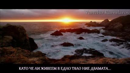 *2013* Natasa Theodoridou - Poso moiazoume | Наташа Теодориду - Колко си приличаме [превод]