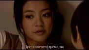 Autumn's Concerto / Есенен концерт - E18 част 2/4