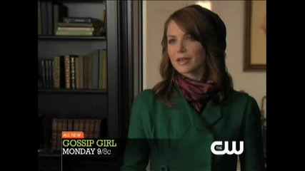 Gossip Girl S03e12 Promo Extended