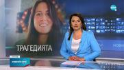 Новините на NOVA (12.05.2021 - централна емисия)
