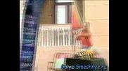 ! Goli I Smeshni - Изненада - под чадъра