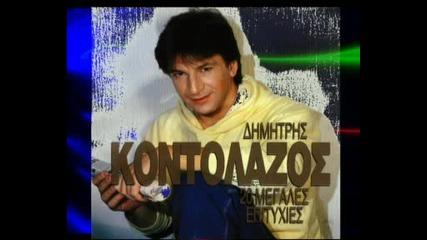 Dimitris Kontolazos Ta Apotsigara