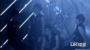 U-kiss 2nd Album Neverland Teaser