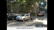 Повдигат обвинение за убийството в Бургас