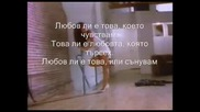 Whitesnake - Is This Love/с Превод/ lyrics