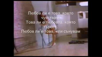 Whitesnake - Is This Love/с Превод/ lyrics