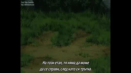 Naruto Shippuuden - Ep.145 - {bg Subs}