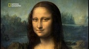 Древните досиета Х - Шифърът на Мона Лиза