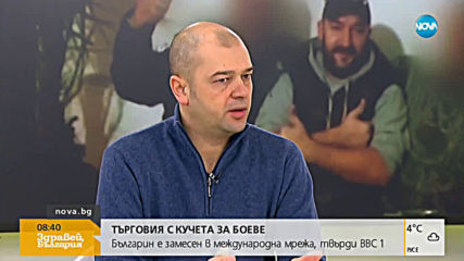 САМО ПО NOVA: Говори разследвалият мрежата за боеве с кучета в България (ВИДЕО)