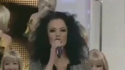 Slavica Cukteras - Mrgud