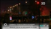 Сблъсъци в Полша за Деня на независимостта