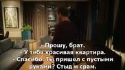 Въпрос на чест - еп.9/1 (rus subs)