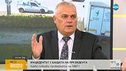 Валентин Радев: Не исках революция в МВР, а нещата да се случват постепенно