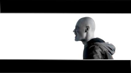 Alexmall & Gem Feat Sech - Неотъпкани Пътеки