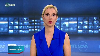 Жена е намушкана 27 пъти с нож в дуловско село
