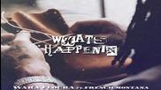 Лудница Waka Flocka Flame Feat. French Montana - What's Happenin
