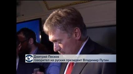 """Продължават преговорите за мир в Украйна, """"нормандската четворка"""" уточнява нов документ за прилагане на Минските споразумения"""