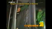 Господари На Ефира - Христо Стоичков