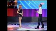 Jelena Gerbec i Milan Mitrovic -lopov