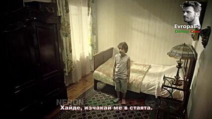 Квартирата на Невинните, Епизод 3, Част 1/3, с Бг Субтитри ( Masumlar Apartmanı )