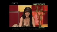 Горещо - Емануела ( Нецензурирана Версия ) (2)