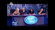 Music Idol 3 Moстафа (българия)