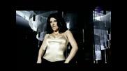 Сиана - Нещо проверено (официално видео)