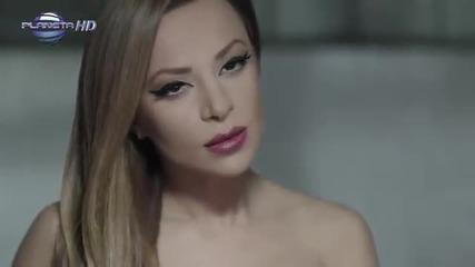 Димана - Да й вдигна ли | Официално видео
