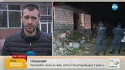 Барикадиралият се мъж от Орешник – с разрешително за оръжие от чужбина