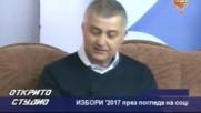 Доц.д-р Драгомир Генов, социолог: 5 политически субекта със сигурност влизат в 44 НС