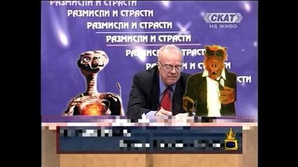 Извънземен ли е Вучков