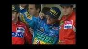 Formula 1 - Monaco Gp