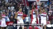 Баскетбол: Кливланд Кавалиърс – Уошингтън Уизардс на 26 март от 1.30 ч. по DIEMA SPORT