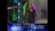 Music Idol 2 08.04 Сборен с изпълненията на айдалите от задачата Mtv