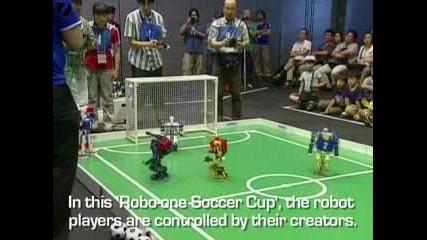 Futbol S Roboti (golqma Zabava)