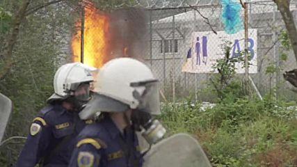 Размирици в центъра за настаняване Мория