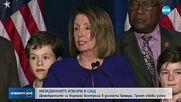 Демократите печелят изборите в Долната камара, републиканците - в Горната