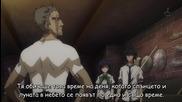 Mahou Sensou 2 Bg Subs Високо Качество