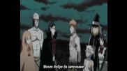 Bleach - Епизод 304 - Bg Sub