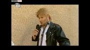 Пълна лудница - Звезден Пенкилер Спиро 17.10.09