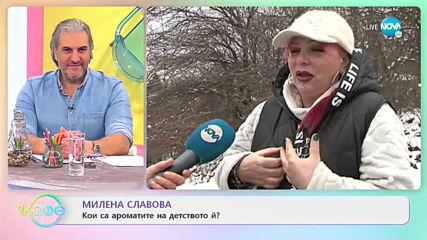 """Кристина Кох - Момичето от космоса - """"На кафе"""" (20.01.2021)"""