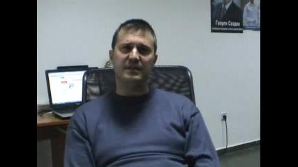Andrey Ot Lulin