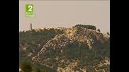 Пътувай с Бнт2. Да стигнеш до Каменния град - Перперикон