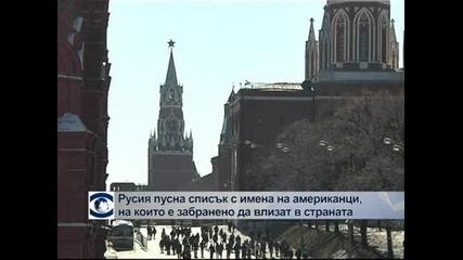 Русия забрани влизането на нейна територия на 18 американци