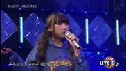 Amoyamo - Magic [ Live ]