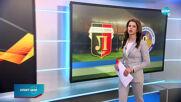 Спортни новини (26.02.2021 - обедна емисия)